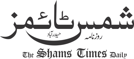 The Shams Times Daily Daily Logo
